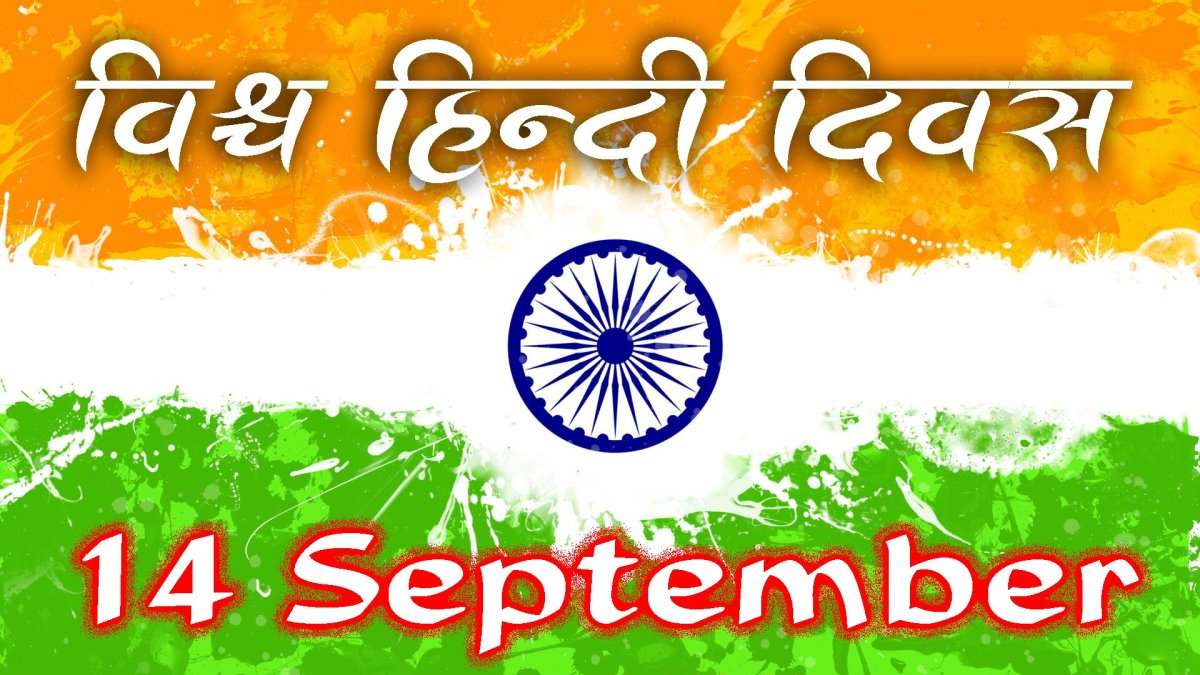 essay on republic day of india Essay on republic day (26 january) for students and the importance of the republic day of india goes well beyond the fact that it is one of the three national.