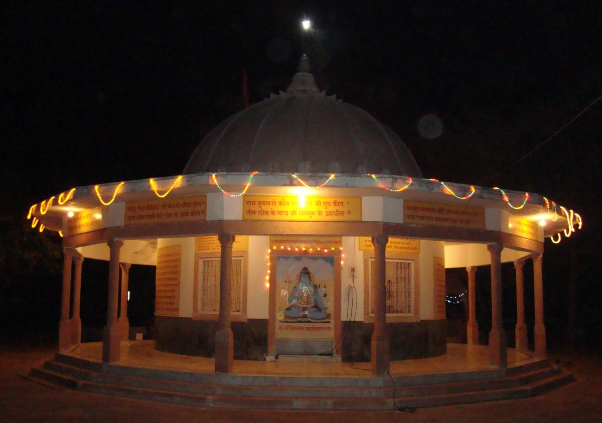 Shiva temple back
