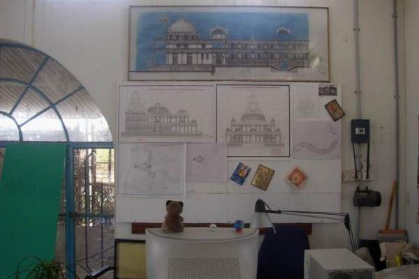 Omashram office