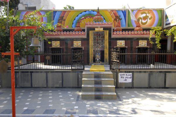 Bola Guda Samadhi Place