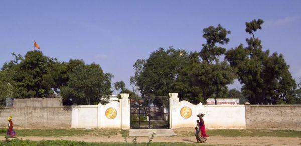 Bolaguda Ashram Outer Gate