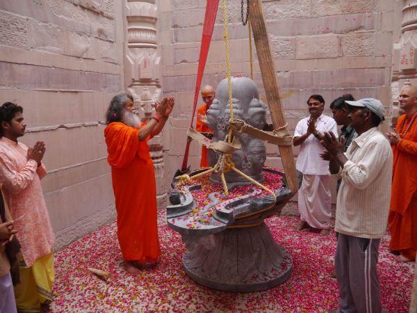 Dwadash Jyotirlinga arrives