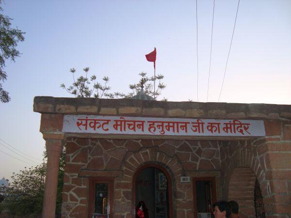 Hanuman jayanti Om Ashram 02