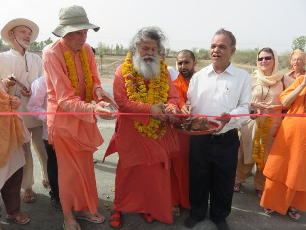 Highway entry opening 2