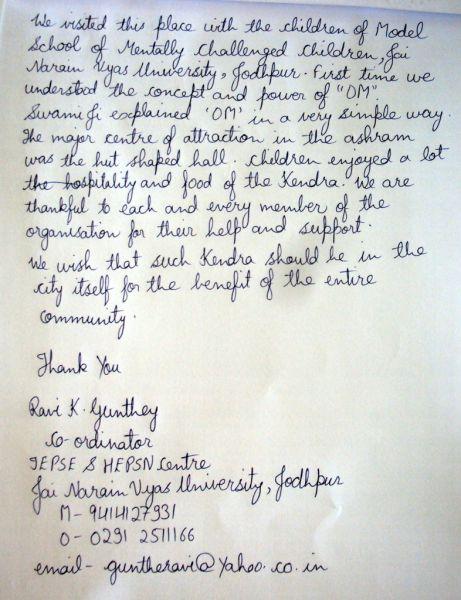 Letter-of-thanks-Om-Ashram