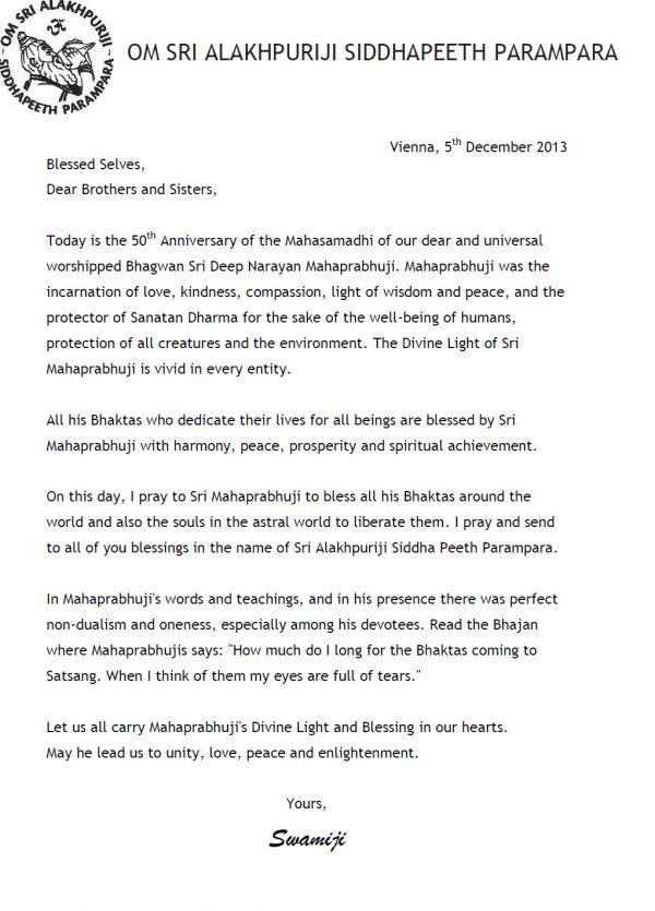 Mahaprabhuji Message 2013.large