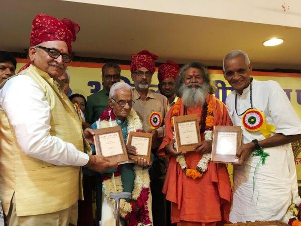 Vishwaguruji Jodhpur Conference 05