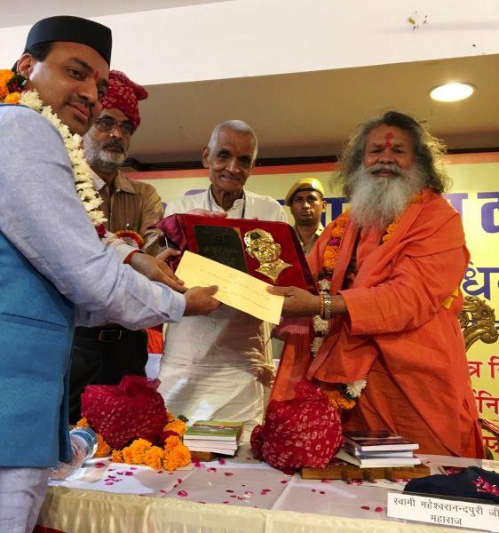 Vishwaguruji Jodhpur Conference 07