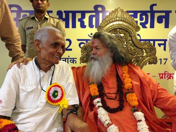 Vishwaguruji Jodhpur Conference 09