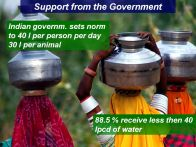 government water standards